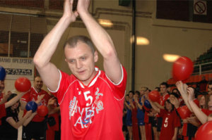 "Memorijalni odbojkaški turnir ""Dejan Brđović"""